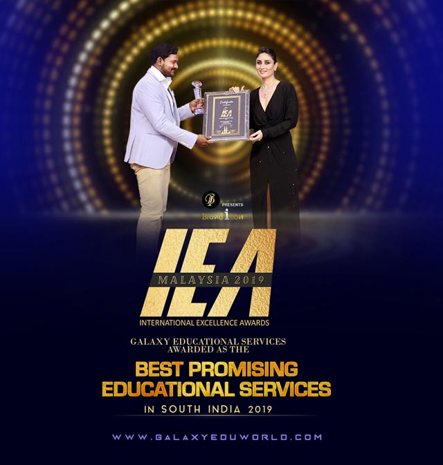IEA 2019 Awards