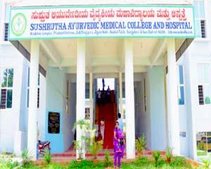 Sushrutha Ayurvedic Medical College & Hospital