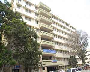 Bangalore Institute of Dental Sciences and Hospital