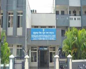 Visveswarapura Institute of Pharmaceutical Sciences (VIPS)
