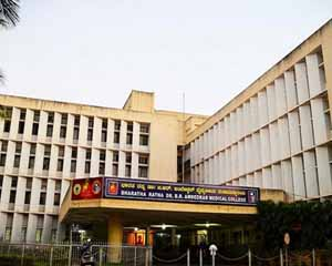 Dr. BR Ambedkar Medical College