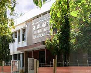 J.J.M Medical College