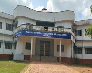 Dhanvantari  Ayurveda College