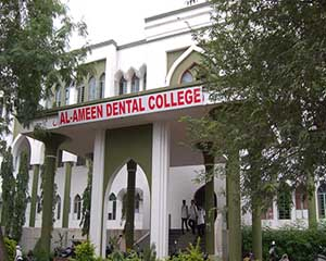 Al-Ameen Dental College