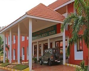 JSS Mysore Ayurveda College