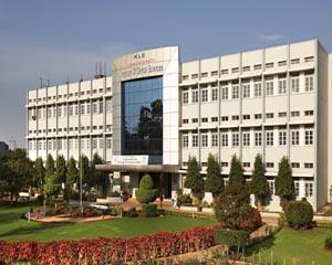 KLE Belgaum Ayurveda college