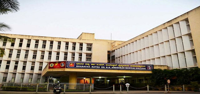 MBBS admission in Dr. BR Ambedkar Medical College - Bangalore