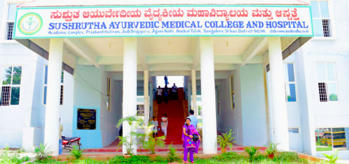 Sushrutha College of Nursing