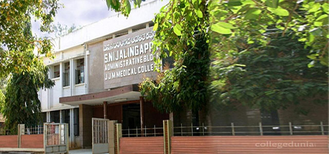 Bapuji's J.J.M Medical College - Davanagere