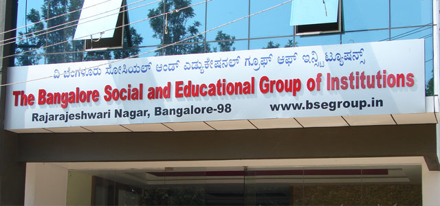 BSE College