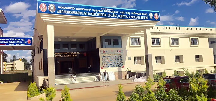 Adichunchangiri Ayurvedic Medical College Bangalore