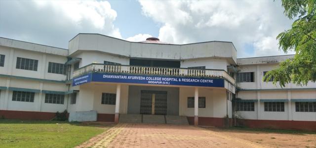 BAMS admission in Dhanvantari  Ayurveda College