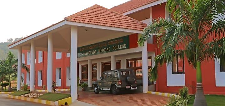 JSS Mysore Ayurveda College- Mysore