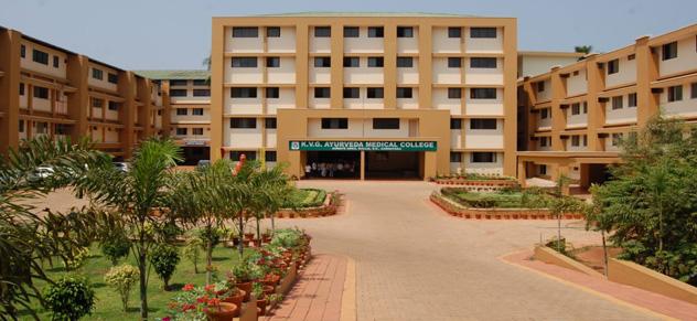 KVG Sullia Ayurveda College