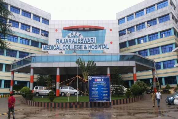 BSc Imaging Technology/MIT/Radiology admission in Rajarajeswari Medical College - Bangalore