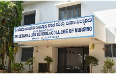 Sri Devaraj Urs College of Nursing - Kolar