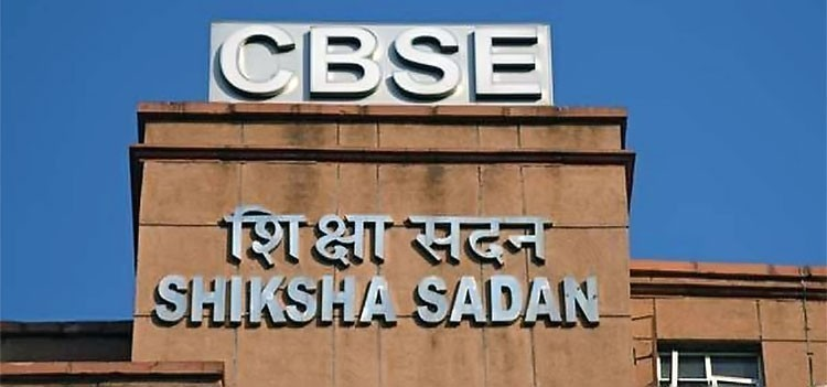 CBSE DECIDES TO HOLD THE EXAMINATIONS FROM 01/07/20 -15/07/20