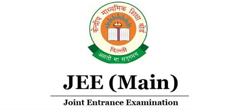 LAST OPPORTUNITY FOR SUBMISSION OF ONLINE APPLICATION FORM FOR JEE (MAIN)-2020