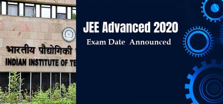 JEE Advanced Exam dates announced - 23rd August, 2020