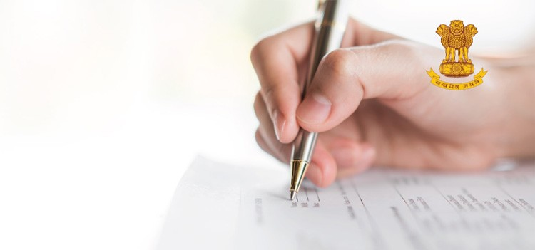 Single Exam for 2021 admission