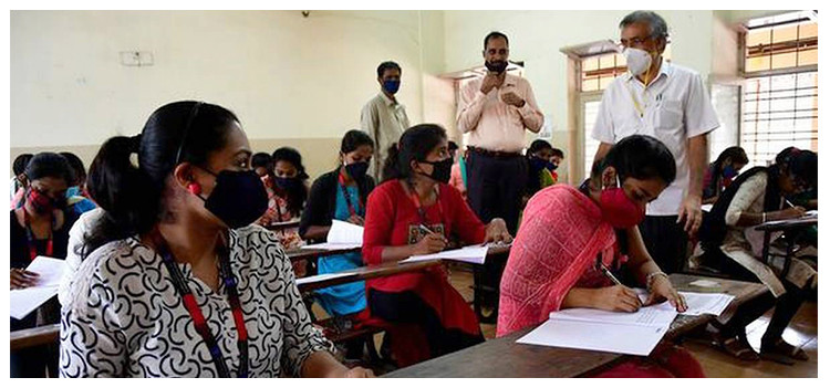 Good News: No Exams for 2nd and 4th Semesters in Karnataka for Graduate Courses